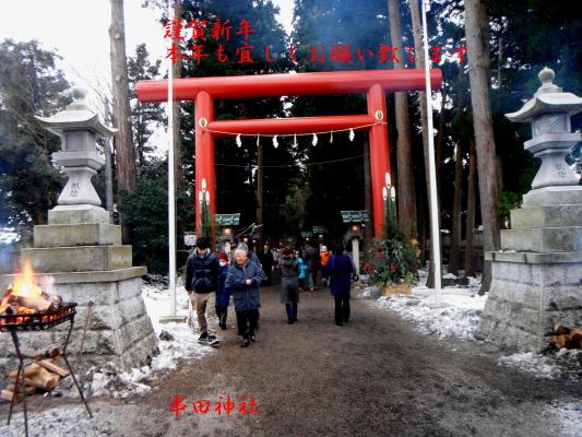 f:id:yamanouta:20120101175132j:image