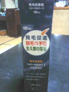 f:id:yamanouta:20120205210907j:image