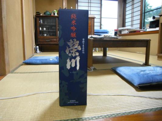 f:id:yamanouta:20120722211355j:image