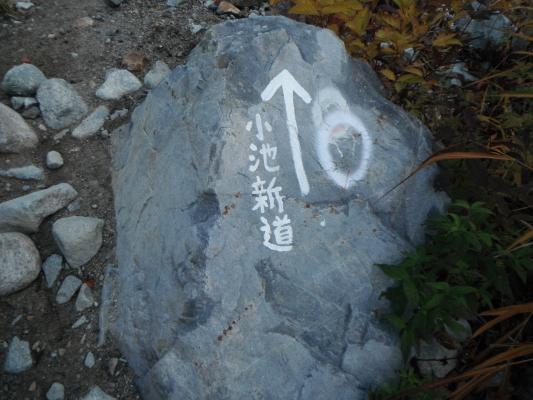 f:id:yamanouta:20121022205704j:image