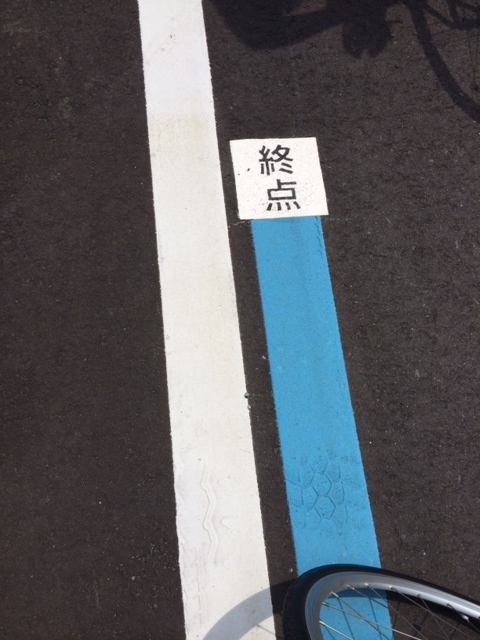 f:id:yamanouta:20150703104024j:image