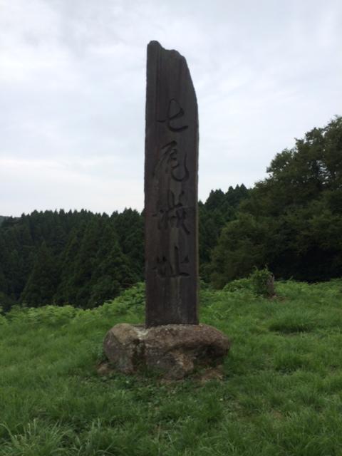 20150811113019