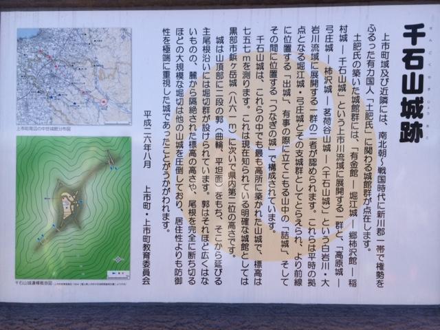 f:id:yamanouta:20151202110835j:image