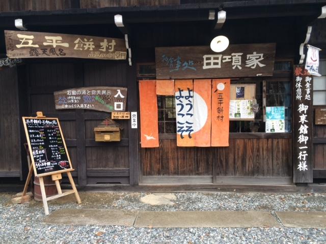 f:id:yamanouta:20160320140752j:image