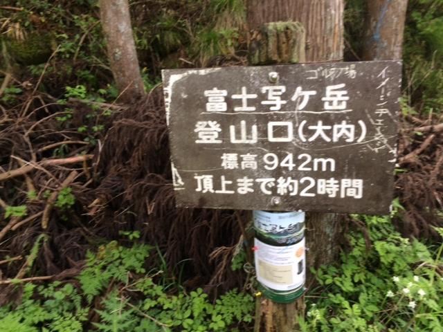 f:id:yamanouta:20160424094845j:image