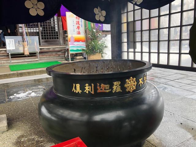 f:id:yamanouta:20190106135119j:image