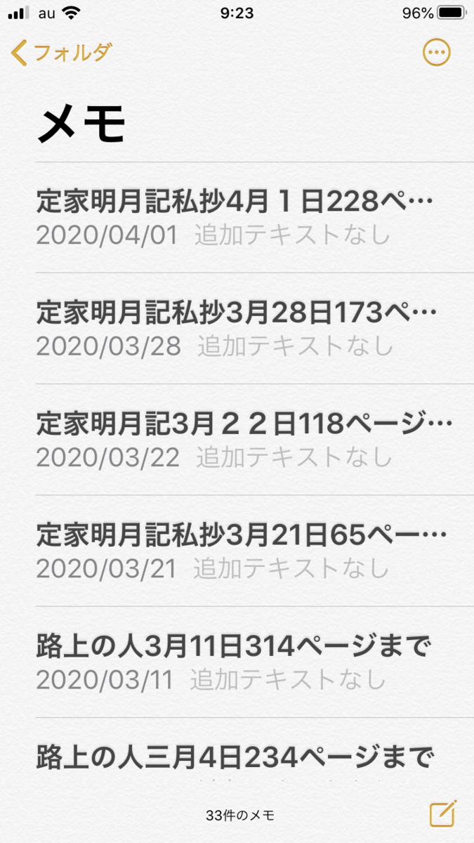 f:id:yamanouta:20200604125649p:plain