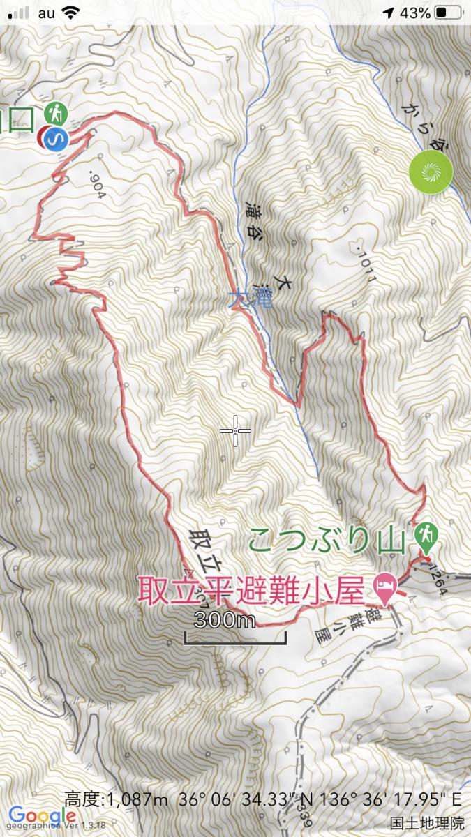f:id:yamanouta:20200920194550p:plain