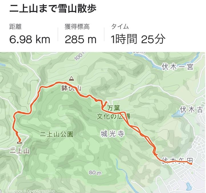 f:id:yamanouta:20210104161526j:plain