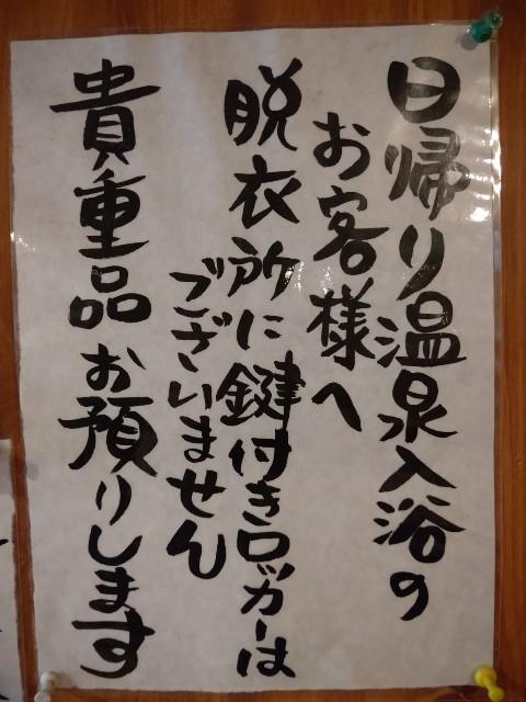 f:id:yamanoyu215:20200920214514j:plain