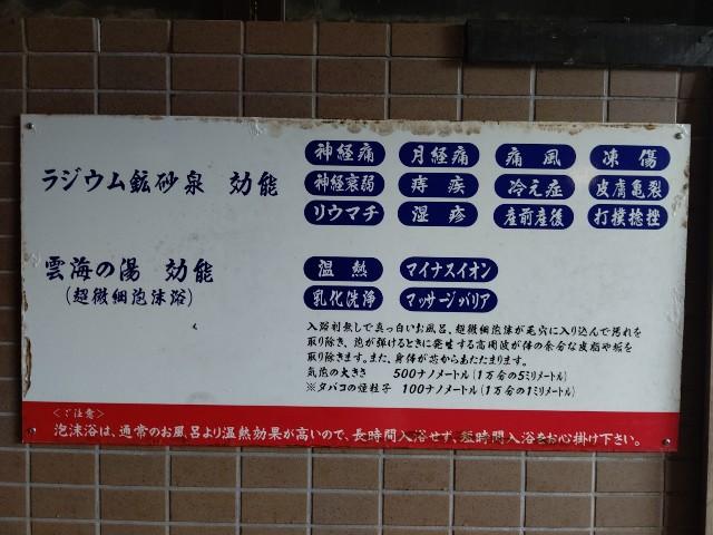 f:id:yamanoyu215:20200920214541j:plain