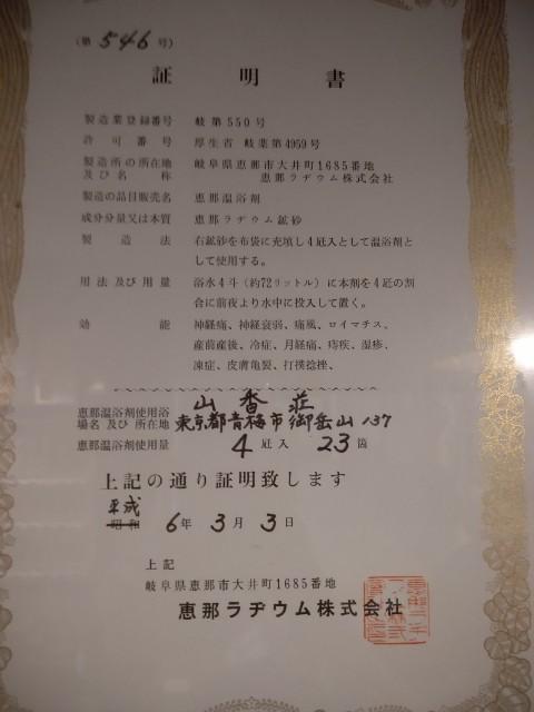f:id:yamanoyu215:20200920214550j:plain