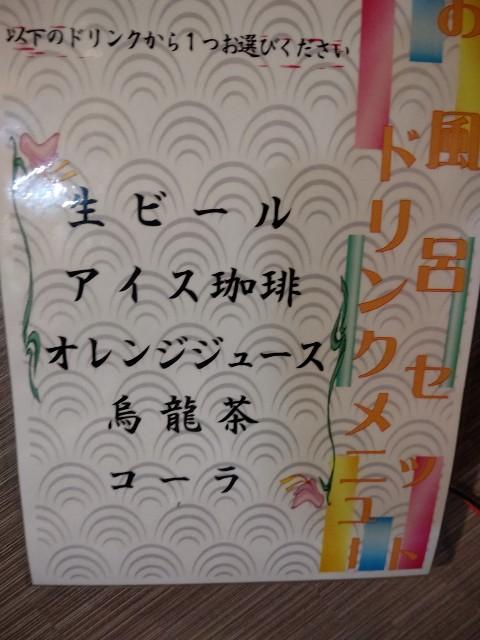 f:id:yamanoyu215:20200920214554j:plain