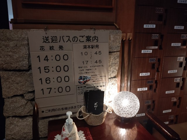 f:id:yamanoyu215:20201004123250j:plain
