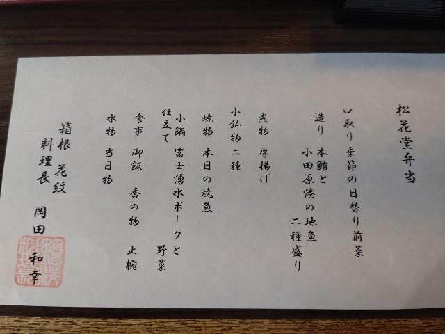 f:id:yamanoyu215:20201004123748j:plain