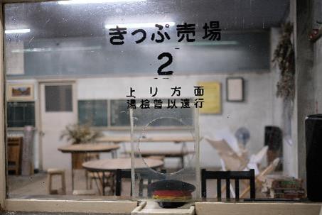 f:id:yamanoyu215:20201025174521j:plain