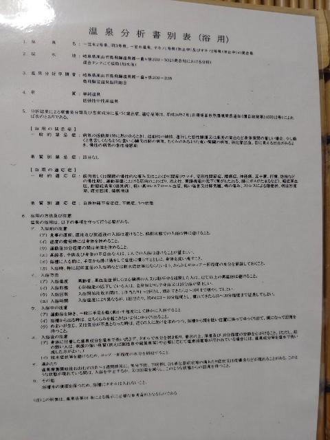 f:id:yamanoyu215:20201102153515j:plain