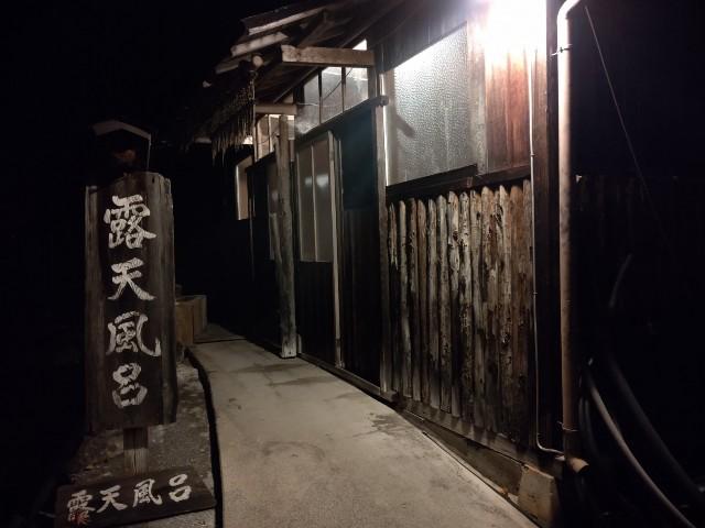f:id:yamanoyu215:20201102153543j:plain