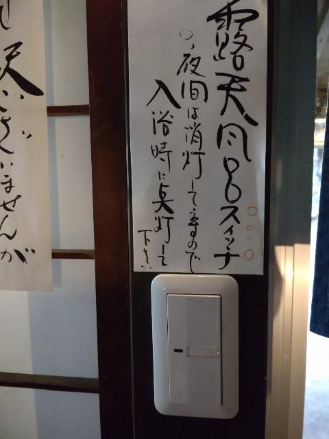 f:id:yamanoyu215:20201102153906j:plain