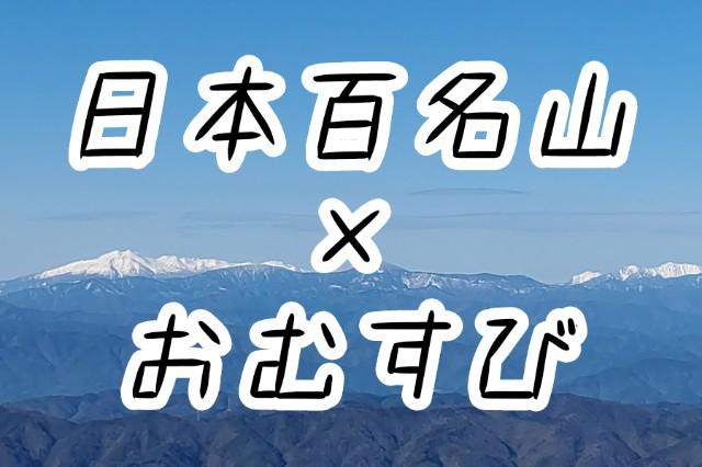 f:id:yamanoyu215:20210223195131j:image