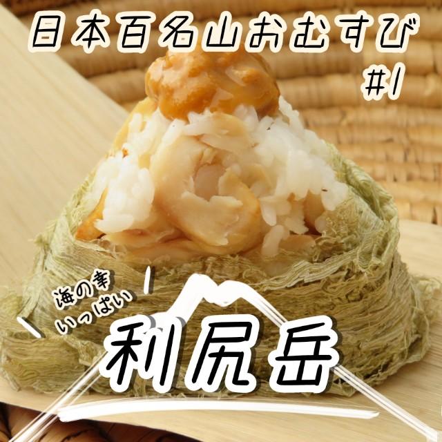 f:id:yamanoyu215:20210228121052j:image