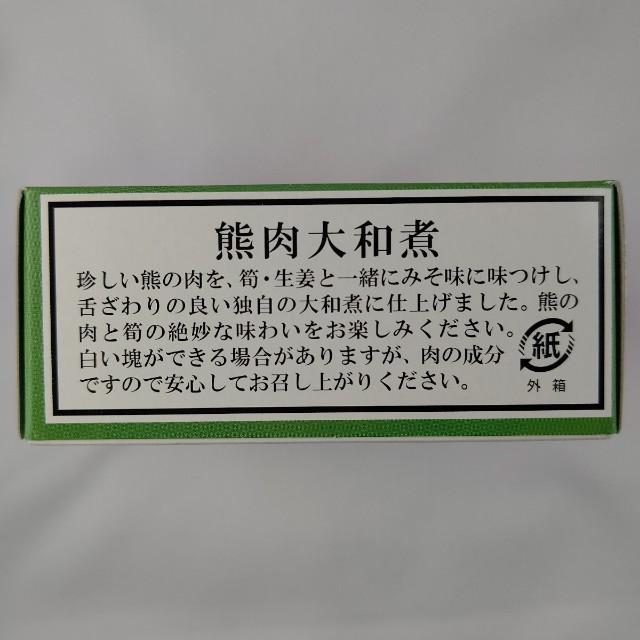 f:id:yamanoyu215:20210306200454j:plain