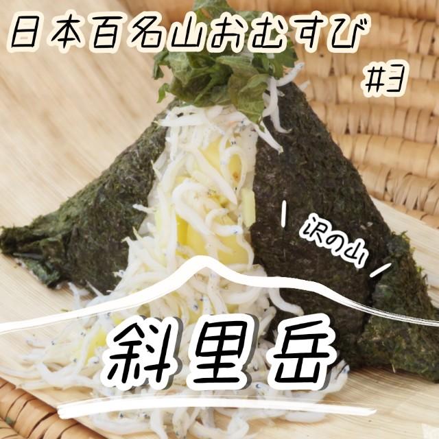 f:id:yamanoyu215:20210307133402j:plain