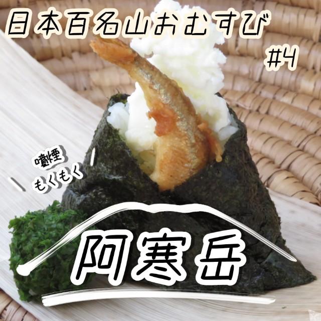 f:id:yamanoyu215:20210321130707j:plain