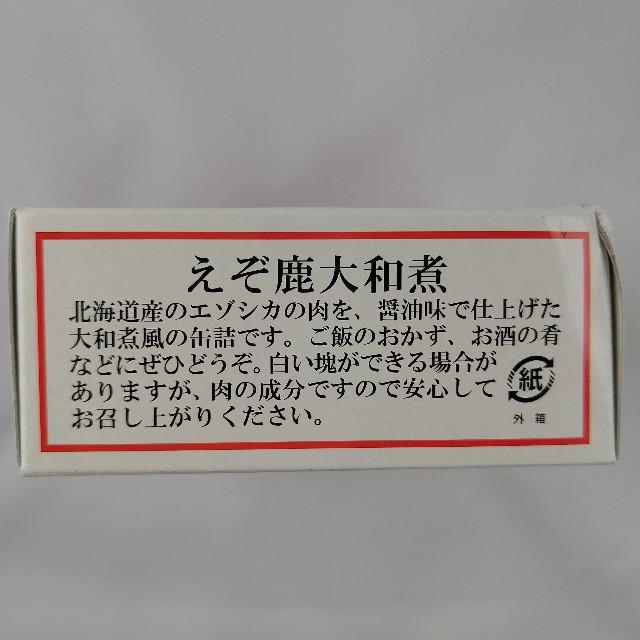 f:id:yamanoyu215:20210418123204j:plain