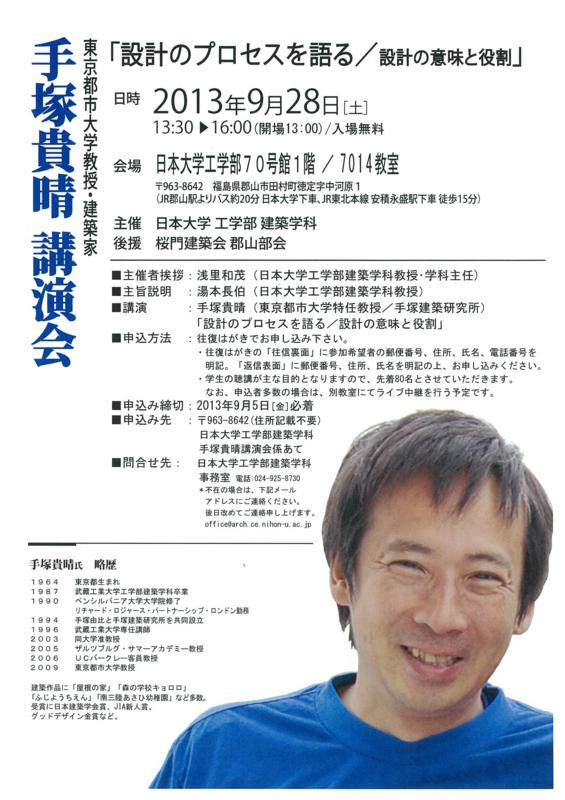 f:id:yamaoka7:20130808165618j:image:w360