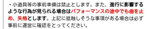 f:id:yamaoka_shilaw:20180902021551j:plain
