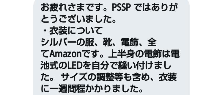 f:id:yamaoka_shilaw:20181014163838p:plain