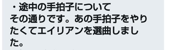 f:id:yamaoka_shilaw:20181014193501p:plain