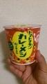 tomatocurrymeshi