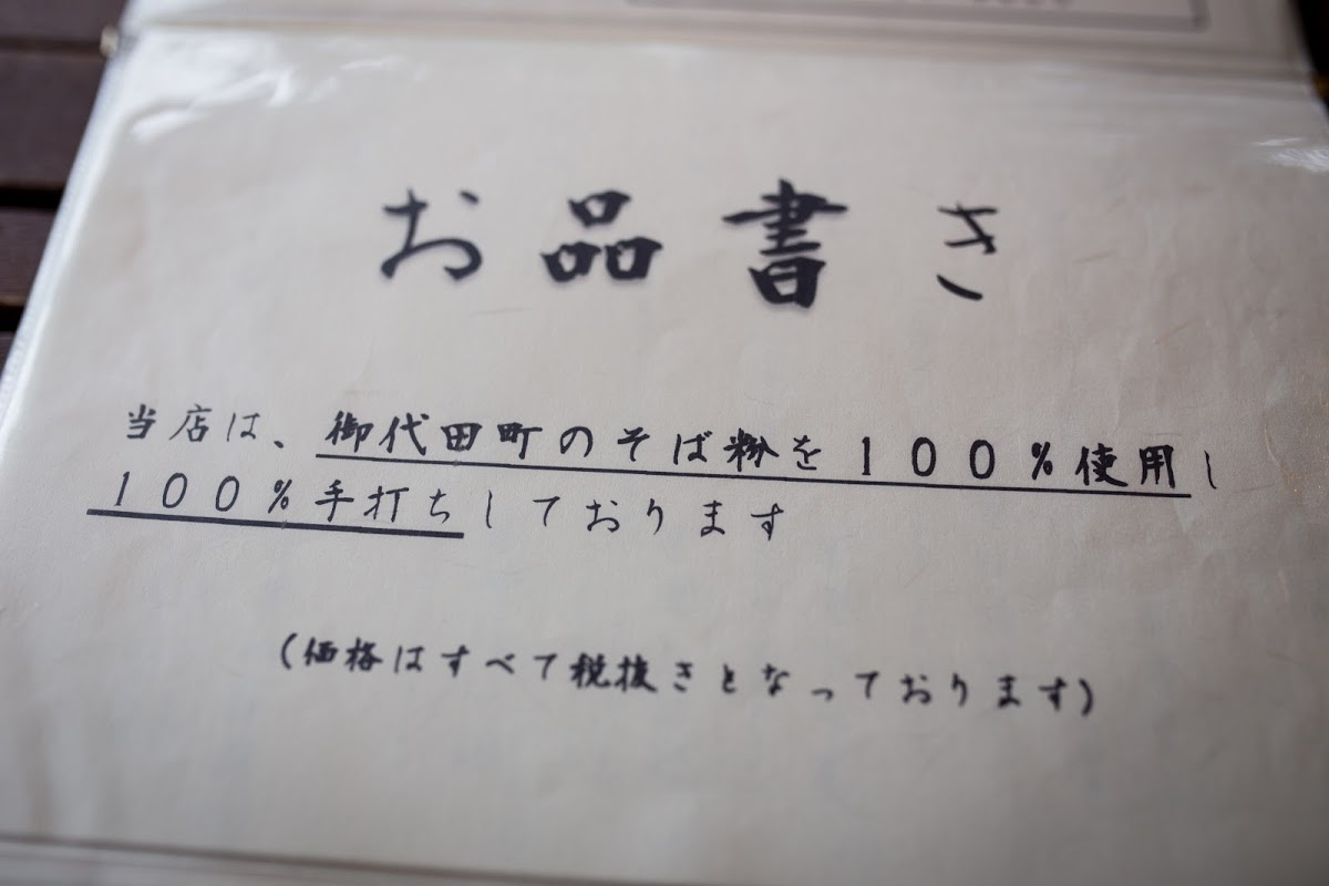 f:id:yamapan-life:20200709211033j:plain