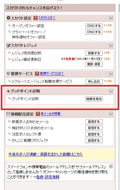 f:id:yamapi33:20160315220755p:plain