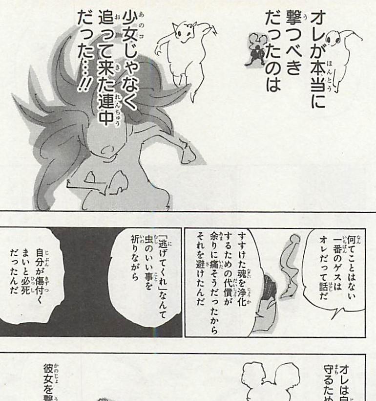 f:id:yamapi33:20160606200249j:plain