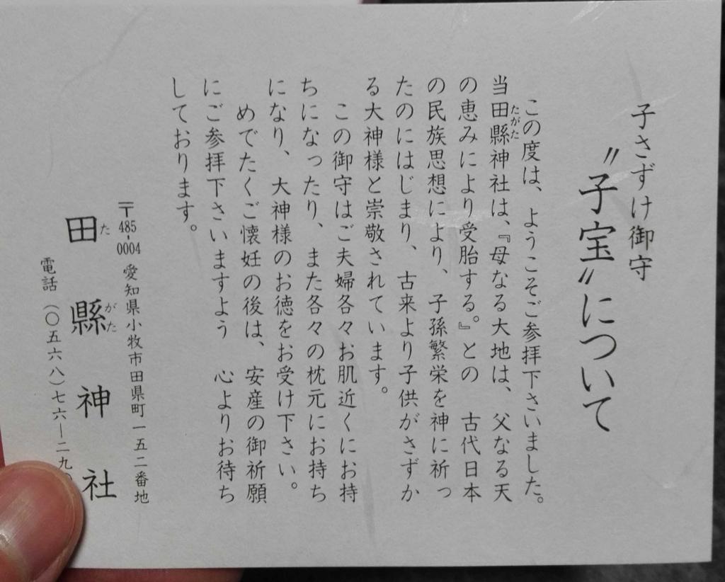 f:id:yamapi33:20160612001500j:plain