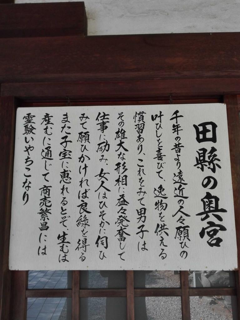 f:id:yamapi33:20160612001649j:plain
