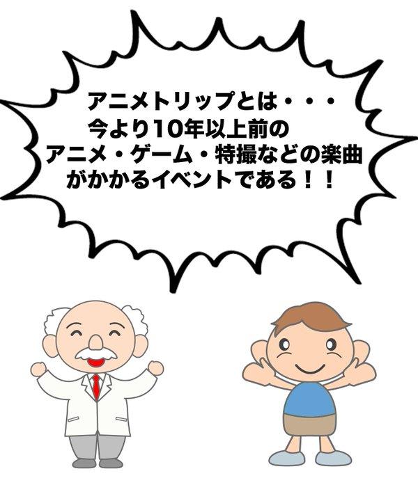 f:id:yamapi33:20160712105934j:plain