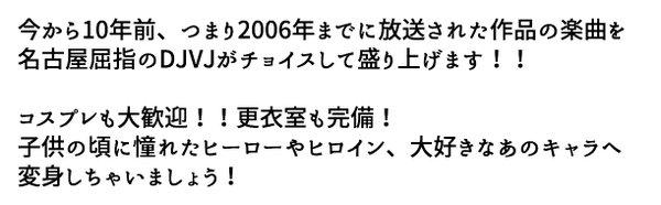 f:id:yamapi33:20160712105956j:plain