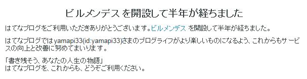 f:id:yamapi33:20160806003420p:plain
