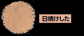 f:id:yamapi33:20160818170209p:plain