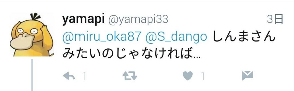 f:id:yamapi33:20161211224237j:plain