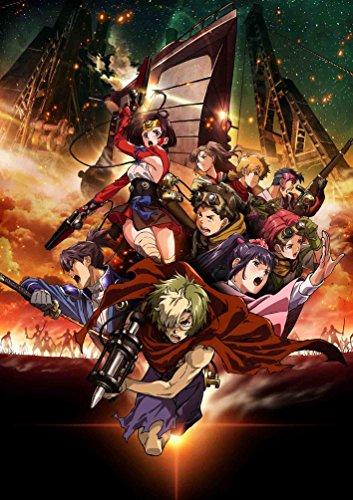 甲鉄城のカバネリ 1(イベントチケット優先販売申し込み券付)(完全生産限定版) [Blu-ray]