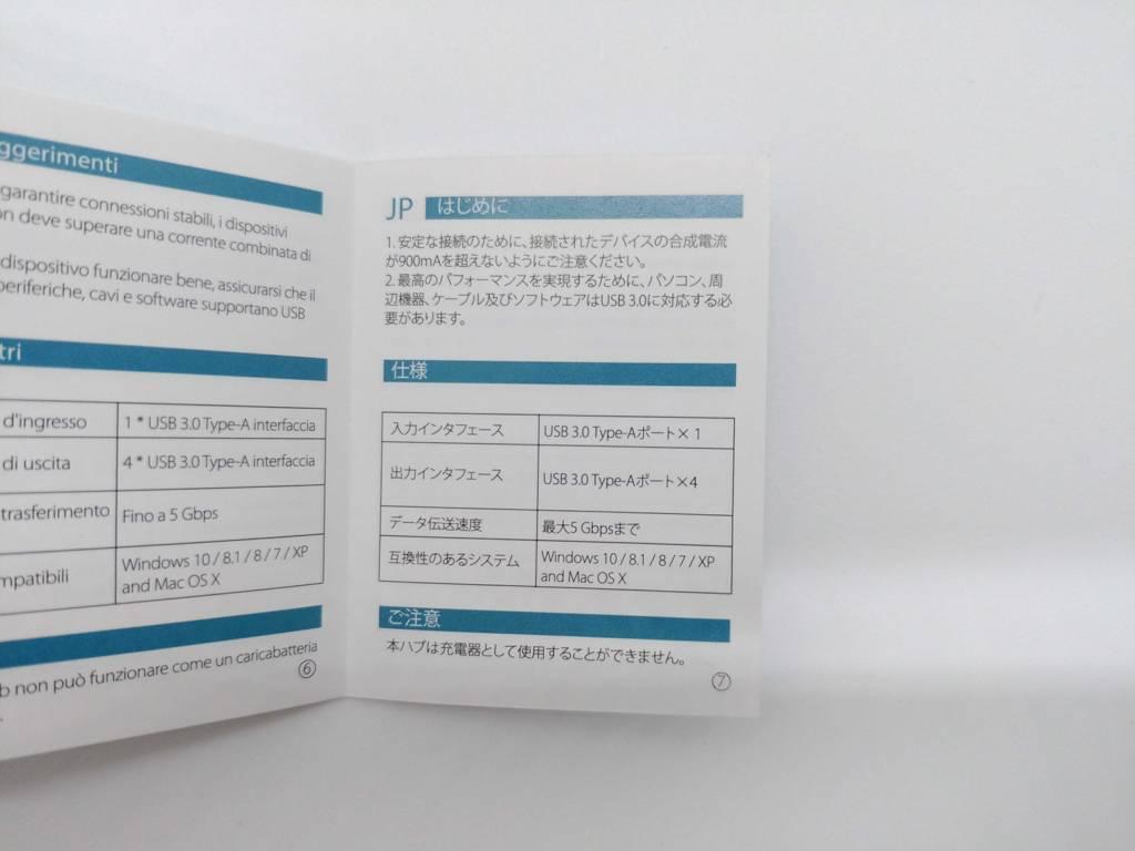 f:id:yamapi33:20170917145200j:plain