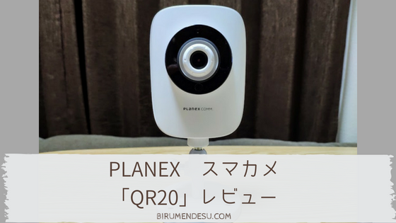 f:id:yamapi33:20180803224812p:plain