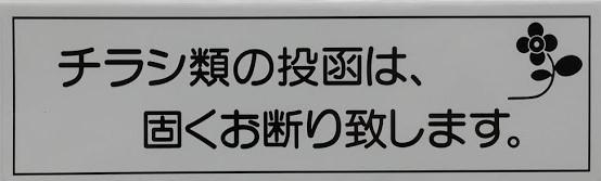 f:id:yamapiroom:20190723150931j:plain