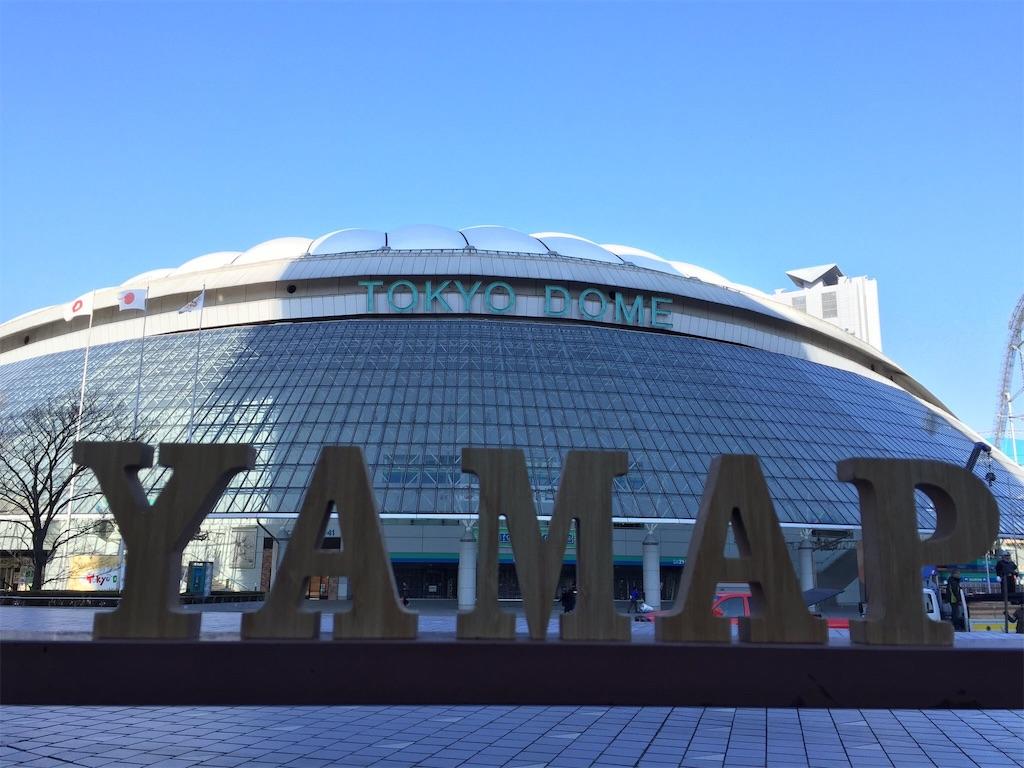 f:id:yamapitasan0409:20180410052832j:image