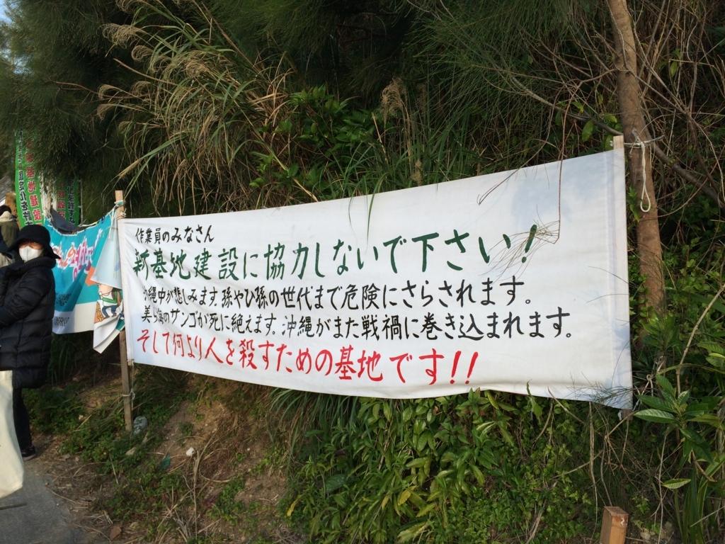f:id:yamasa-kick:20170606182852j:plain